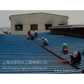 上海彩钢瓦屋面漏水渗水维修,彩钢瓦屋面做防水的方法
