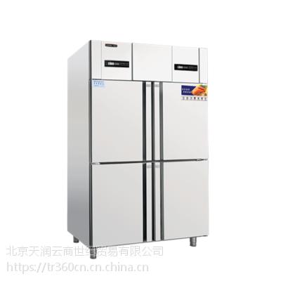 冰立方COOLMES四门冷柜RF4 四门双机双温冰箱 不锈钢冷冻冷藏柜