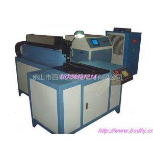 供应激光焊接机--包括硅钢片激光自动焊接机-激光焊接切割设备