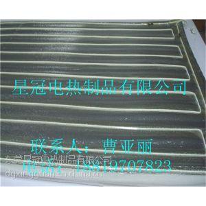 供应厂家研发、高品质、节能、养猪专用发热片/加热片/电热片