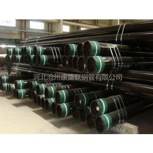 供应生产K55石油套管厂家,N80石油套管,大口径石油套管生产商