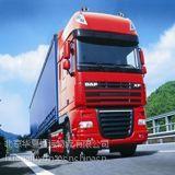 供应北京到唐山4.2米货车出租长途货运13718999074