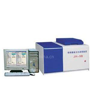 供应微机全自动量热仪 自动量热仪
