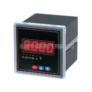供应P194U-2*1智能数显电压表 成阳批发