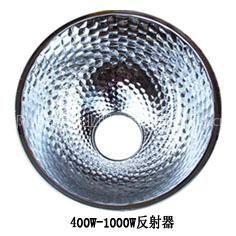 供应厂房照明新型复合材料,高效节能灯具反射器,提高光转化率