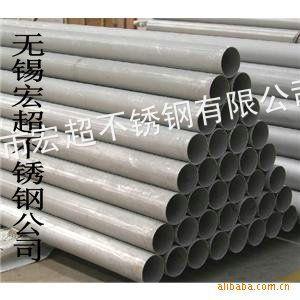 供应沈阳地区出售314不锈钢无缝管,规格齐全