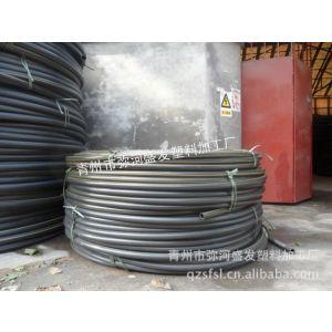 青州市弥河盛发塑料加工厂供应 LLDPE管(软管、高压管)黑色