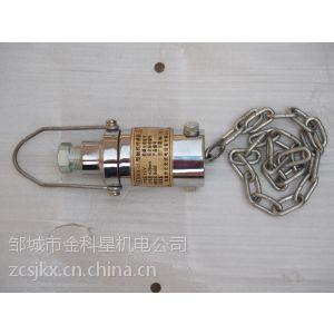供应ZP-12C触控传感器