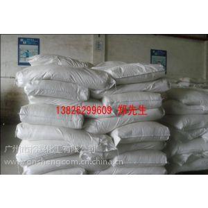 供应酒石酸氢钾