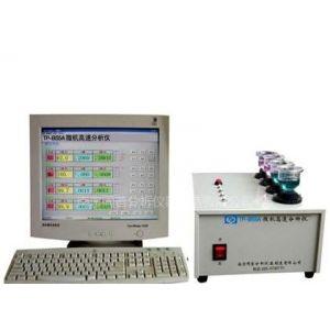 铜合金化验仪器、矿石成分检测仪器
