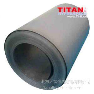 供应水利选矿设备用钛板,钛合金板