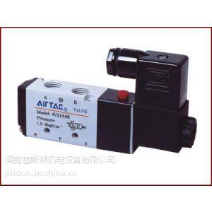 供应台湾亚德客AIRTAC电磁阀