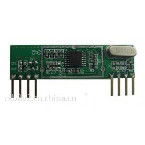 供应供应PKE接收模块,防盗器无线接收模块,RXB6