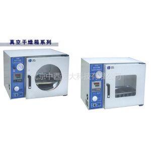 供应真空干燥箱(圆形工作室) 型号:BDW1-ZK30ASB