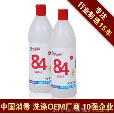 【518g】免洗手消毒液 OEM加工 正品保证 厂家批发 值得信赖