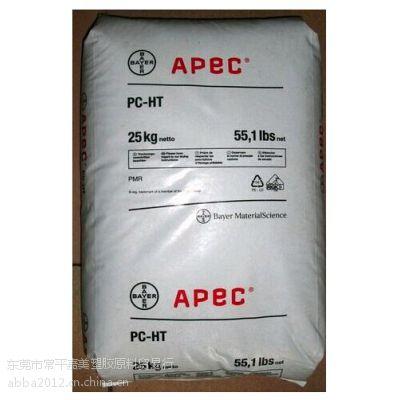 Apec DP1-9354 PC