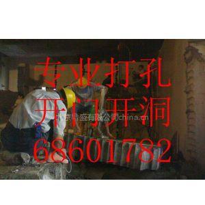 供应顺义区专业拆除 混凝土破碎68601782