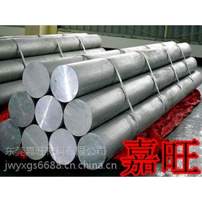 优质铝合金5052 铝合金薄板 5052铝合金圆棒