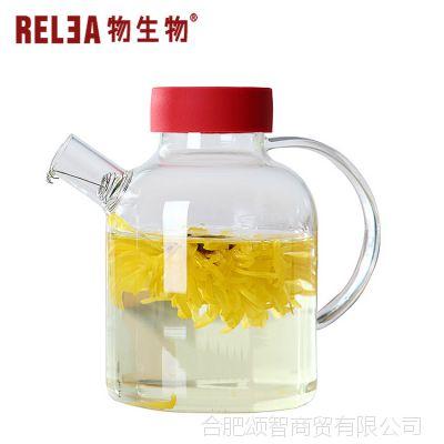 RELEA物生物 创意冷水茶壶 新品上架耐热玻璃花茶壶 硅胶盖茶壶