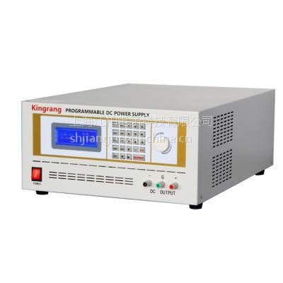 供应高压可编程直流电源 www.shjiangbo.cn