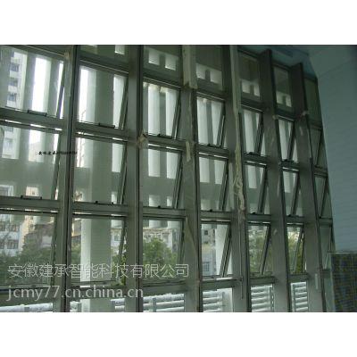 供应淮北电动天窗 电动天窗价格 安徽电动天窗厂家