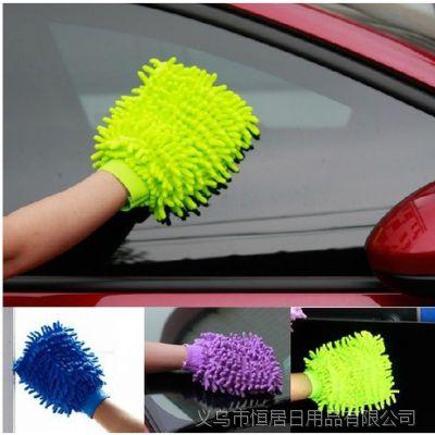 特价纤维单面雪尼尔万能方便手套清洁布/擦车布洗车手套双面
