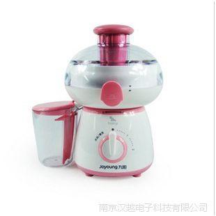 Joyoung/九阳 JYZ-B521 多功能榨汁机 正品特价全国联保
