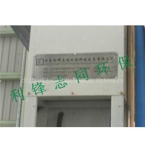 供应供应利锋志同LFZT漆雾处理伸缩移动喷漆房 伸缩移动式喷漆间