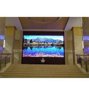 洲彩科技供应P2.5商场酒店室内镶嵌高清LED电子显示屏P2.5高清全彩电子彩色显示屏厂家