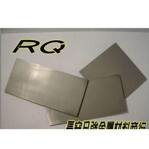 供应深圳2B70铝板 进口高强度铝合金 优质铝棒价格