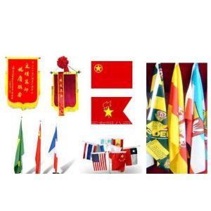 广州条幅横幅公司、彩旗、锦旗厂家,公司旗帜,国旗,党旗制作供应商