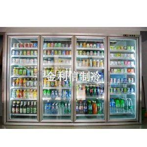 供应多门连接式饮料柜酒水冷藏展示柜