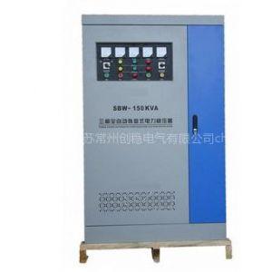 供应激光挂线机专用稳压器/激光雕刻机专用稳压器/激光焊接机专用稳压器