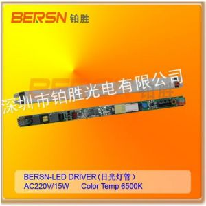 供应t8/t5 led日光灯电源、led日光灯隔离电源12/15w