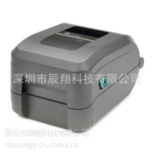 供应供应Zebra GT800 热敏/热转印打印机 标签条码打印机 免费送货