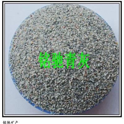 供应水晶灰天然彩砂、灰玉天然彩砂 云灰彩砂、青灰彩砂、银灰彩砂、水晶灰彩砂、灰玉彩砂