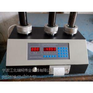 供应粉末流动性试验机,粉末流动性分析仪,粉体物理特性测试仪