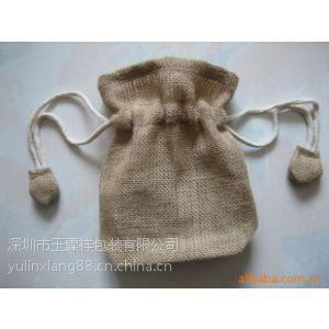 供应麻布袋酒袋米袋布包装袋酒布袋通用包装收纳袋