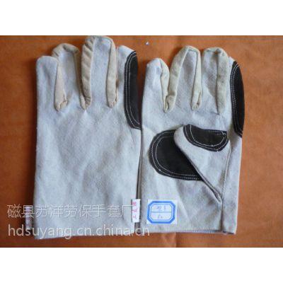 厂家直销B3型三皮手套 手部防护帆布劳保手套