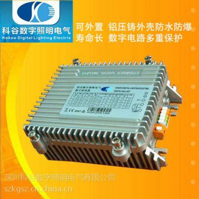 供应节能环保绿色能源 数字控制 HID电子镇流器 数字镇流器