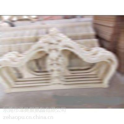 广东东莞|惠州|深圳聚氨酯PU仿木家具配件|仿木装饰材料|仿木PU镜框组合料