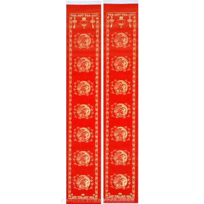 专业生产70克金瓦当全年红有横幅春节春联对联 万年红纸生产厂家
