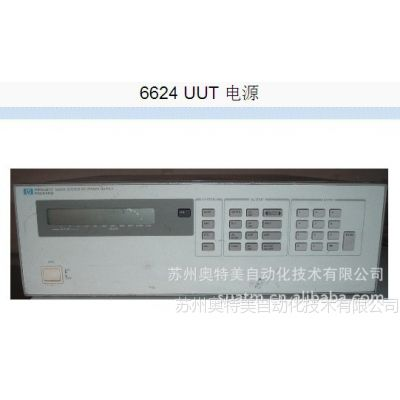 购买,销售,维修及租赁 6624 UUT 电源
