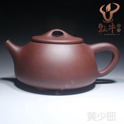 宜兴正品紫砂茶壶厂家批发 紫泥石瓢壶310毫升 紫砂茶具全店混批
