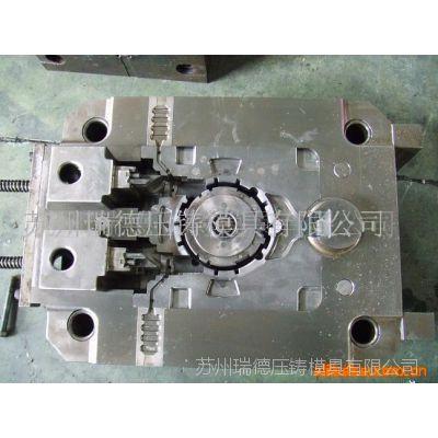 加工铝合金压铸模具