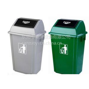 供应垃圾桶 收纳桶 垃圾箱 摇盖式 全新料加厚收集箱 批发 40L 60L