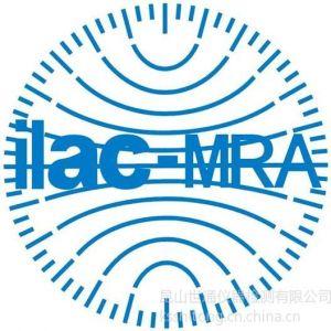 供应昆山权威仪器校准量具校验仪器检测仪器计量CNAS服务