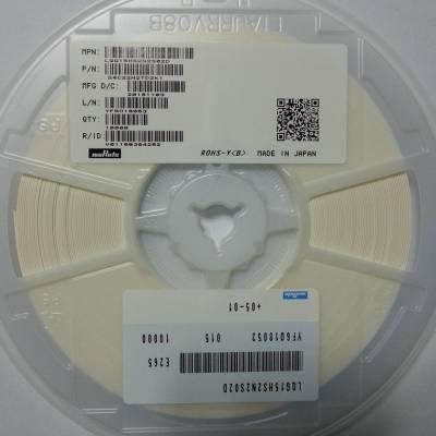 供应日本村田MURATA品牌贴片高频绕线电感LQW系列