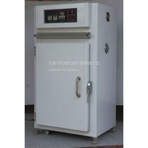 供应热风循环烘箱 烤箱 干燥箱 高温炉 马弗炉 找科昶检测仪器有限公司