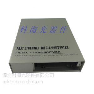 供应1000M插卡式光纤收发器 16槽光纤收发器机架